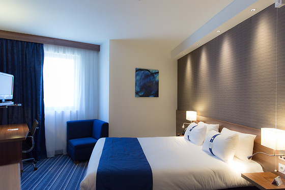 Holiday Inn Express Toulon Sainte-Musse - photo 2
